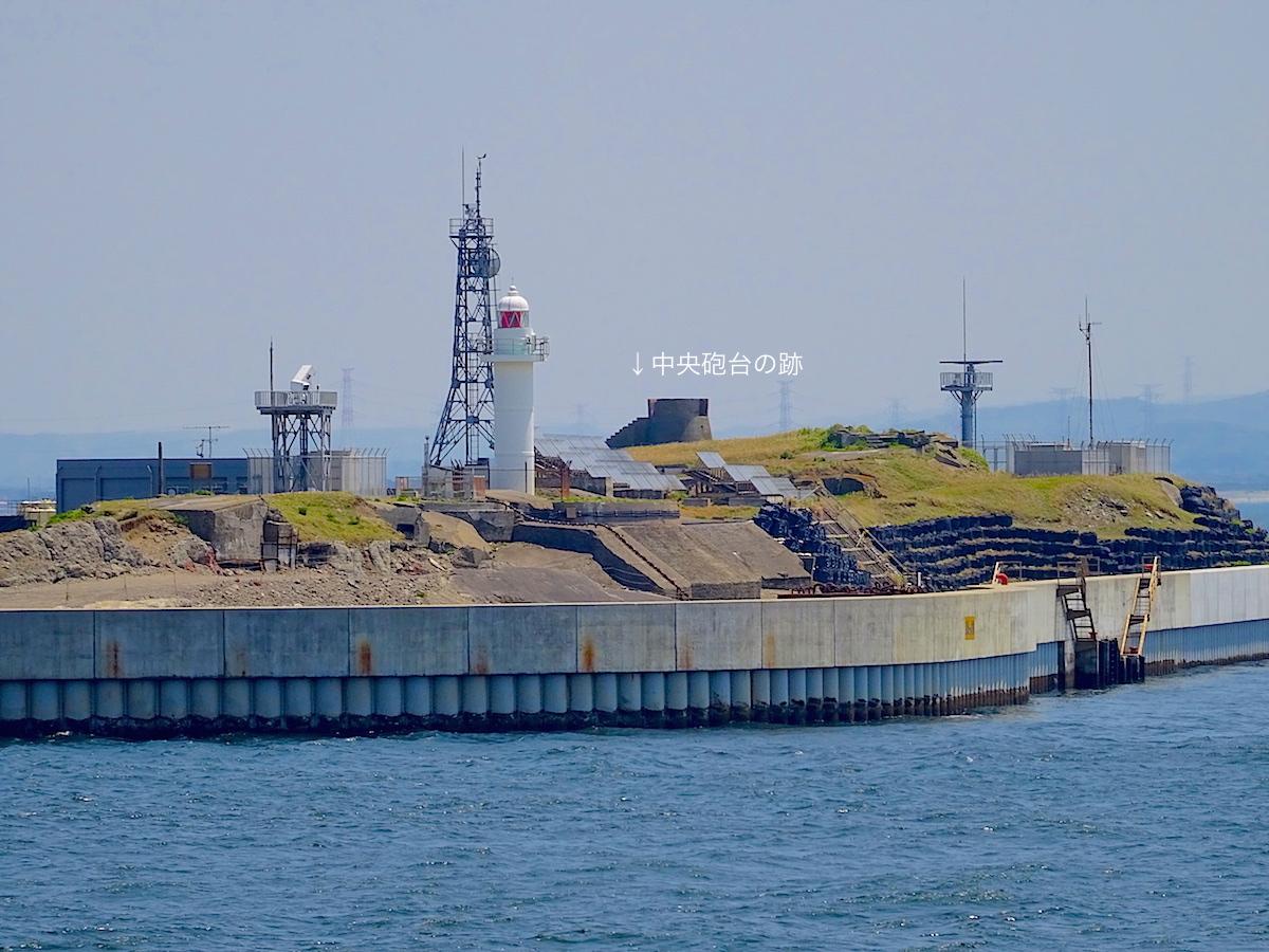 第二海堡・中央砲台跡
