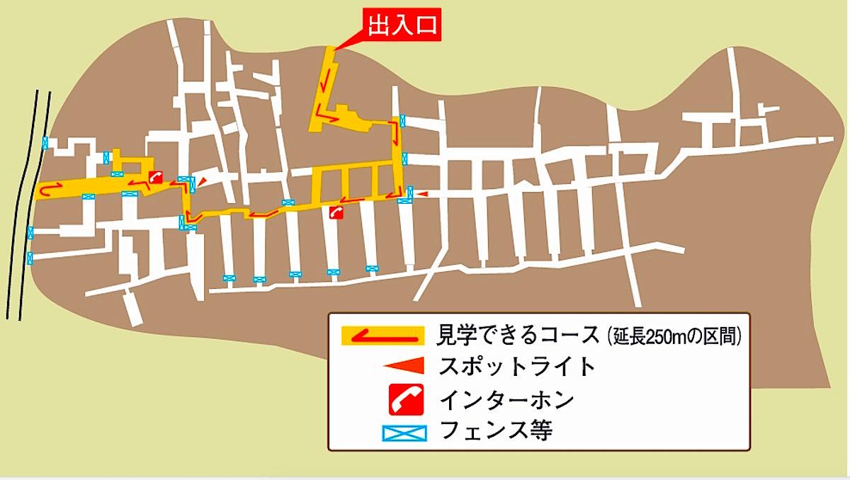 akayamatikagou02