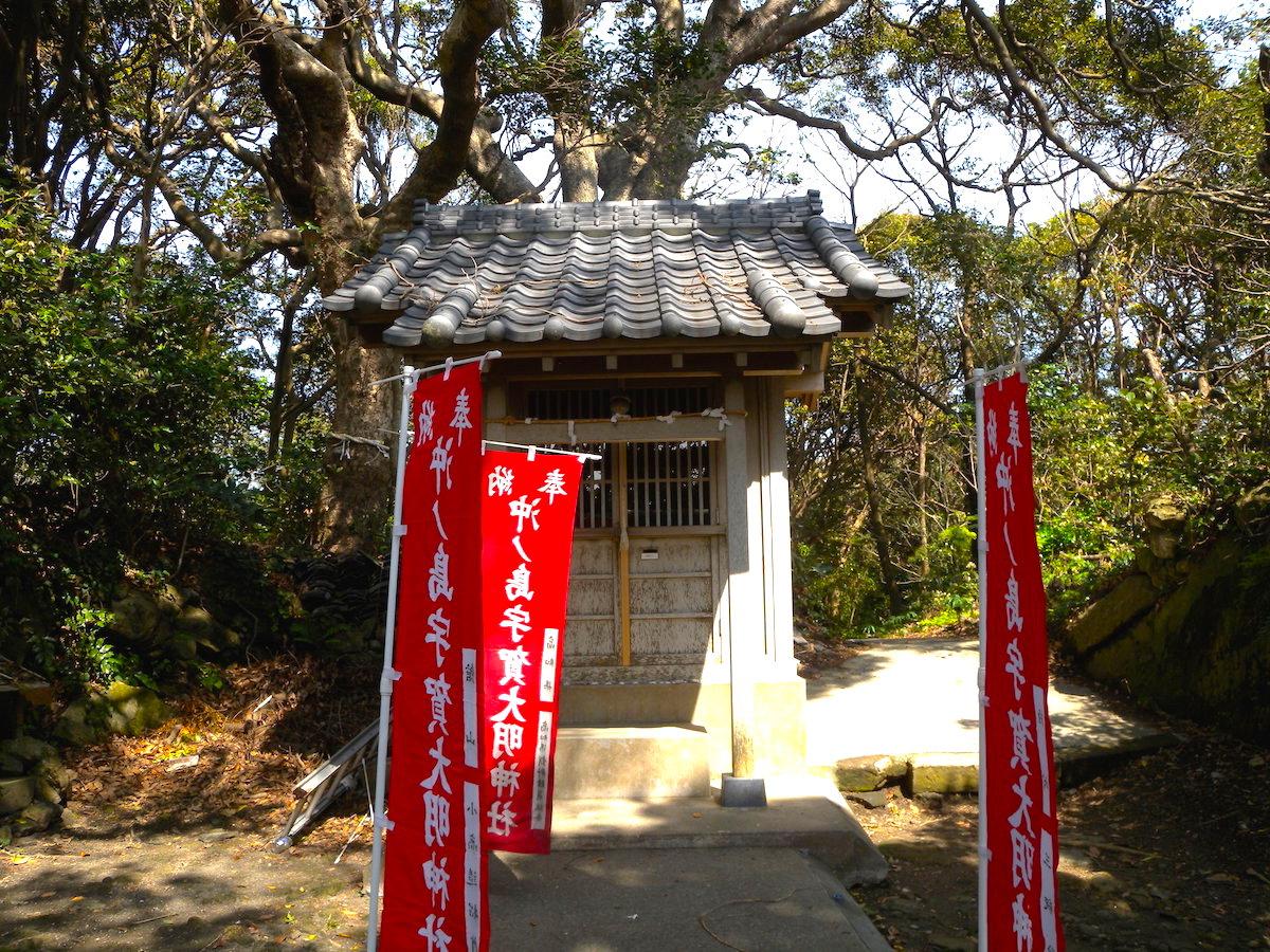 沖ノ島宇賀大明神社