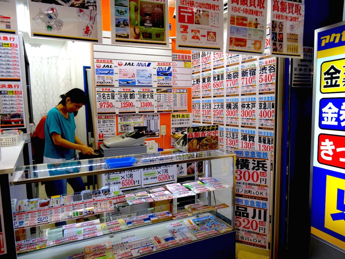 アクセスチケット横須賀中央店はアーケードの中、対面販売です
