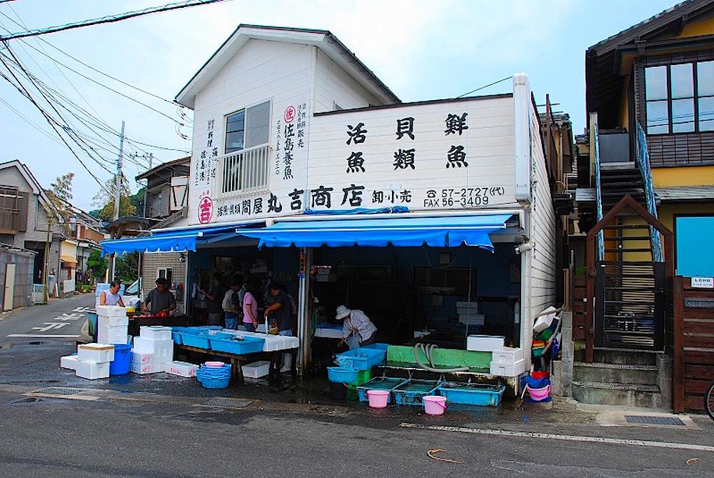 佐島漁港に建つ丸吉商店