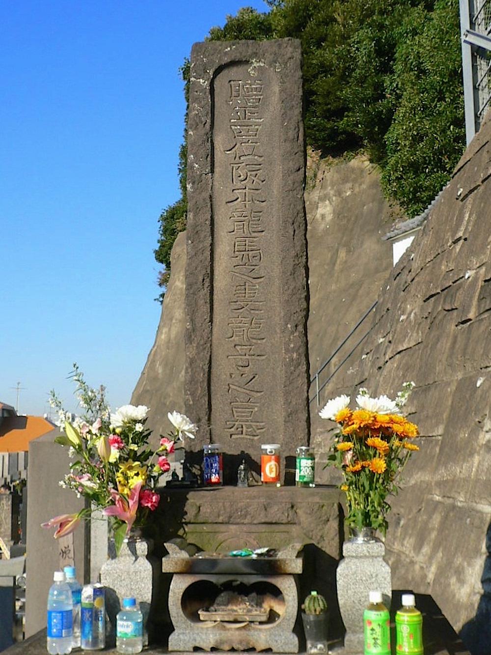 信楽寺境内にあるおりょう(お龍)の墓