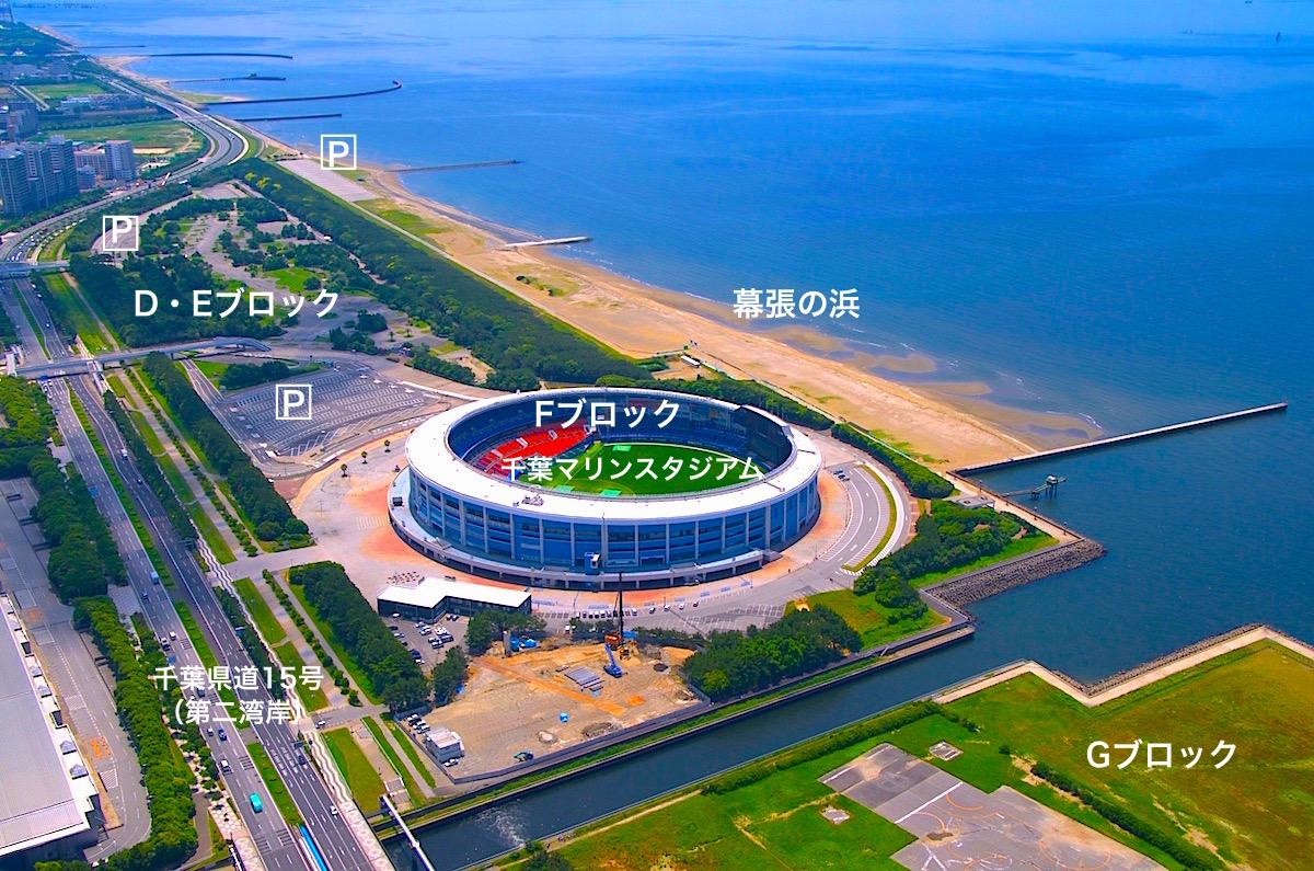 幕張海浜公園PhotoMAP