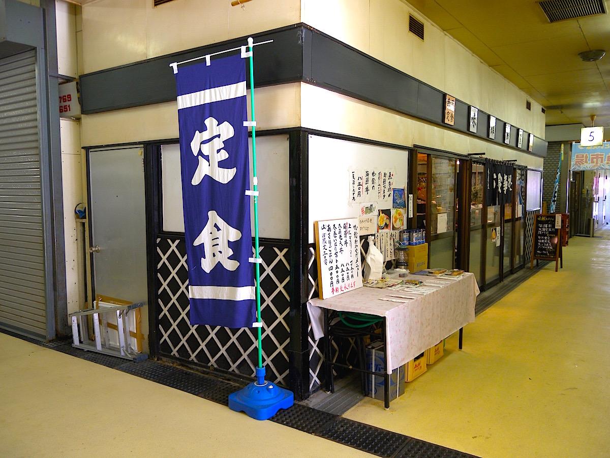 市場内には食堂もあって江戸前の天ぷらも味わえます