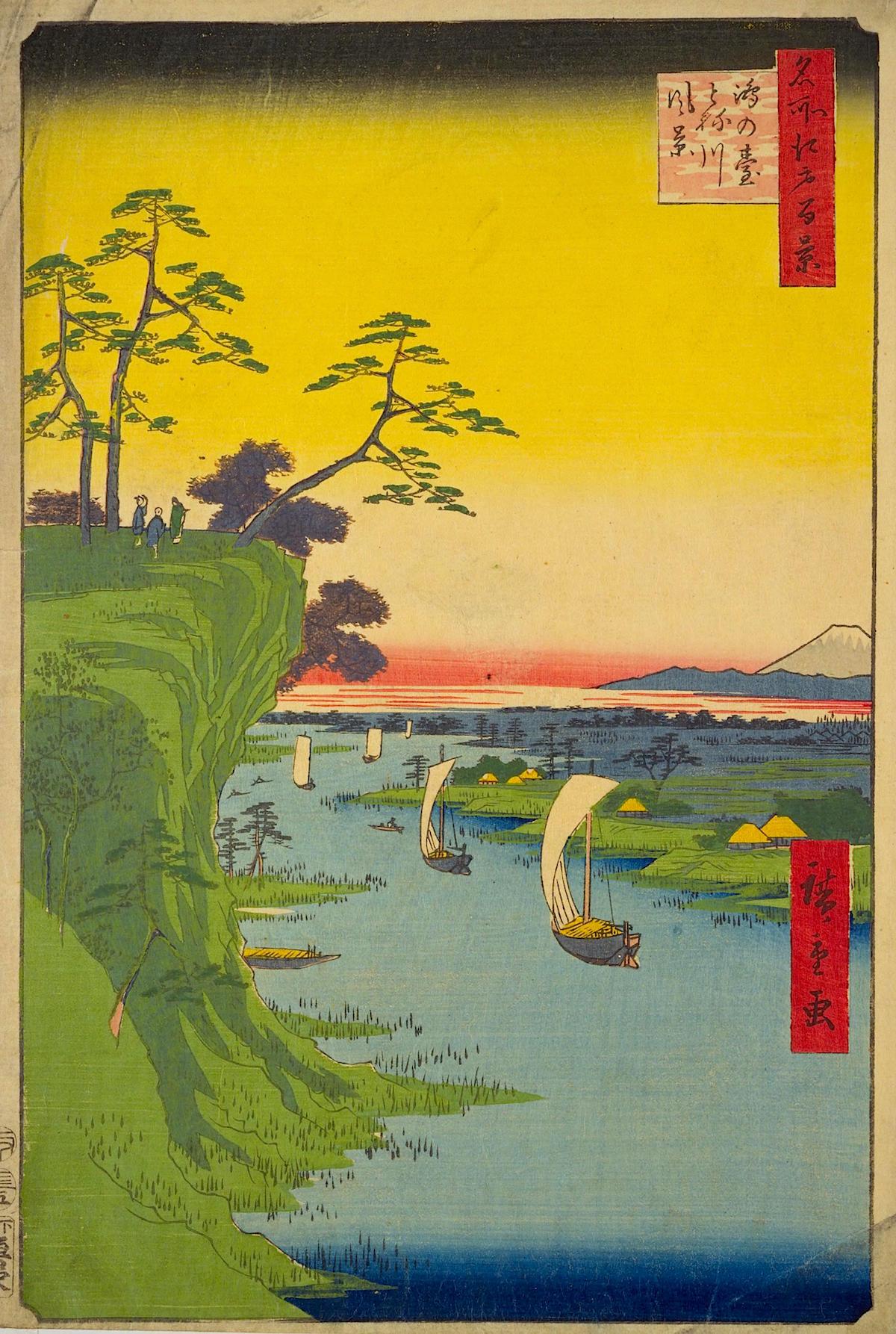 『名所江戸百景』鴻の台とね川風景
