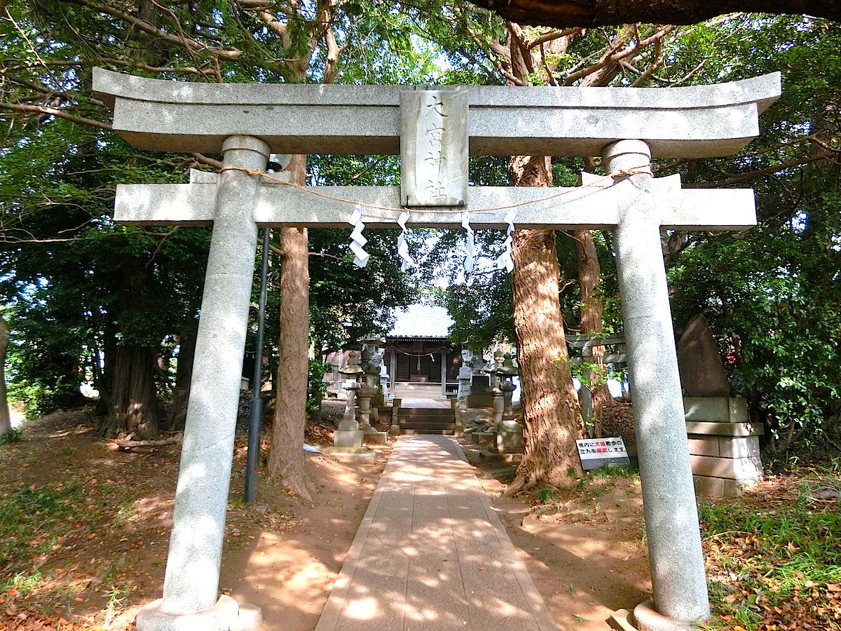 飯山満町大宮神社