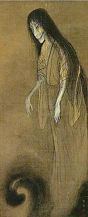 円山応挙筆と伝わる幽霊画
