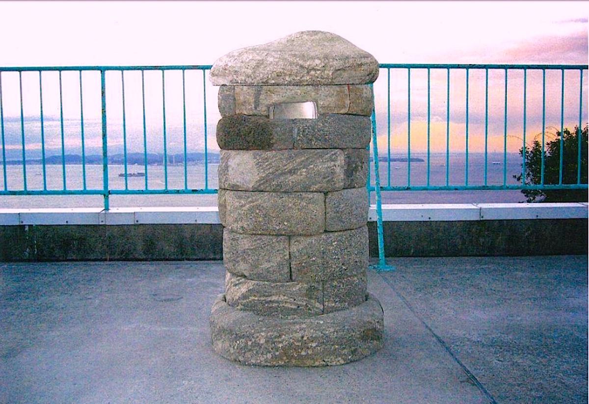 房州石のポスト