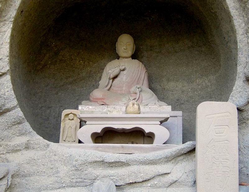 (7)弘法大師護摩窟