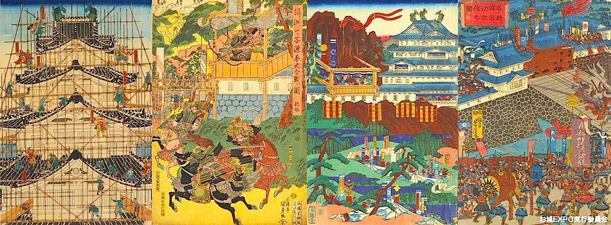 城郭の浮世絵展 ~松崎コレクション~