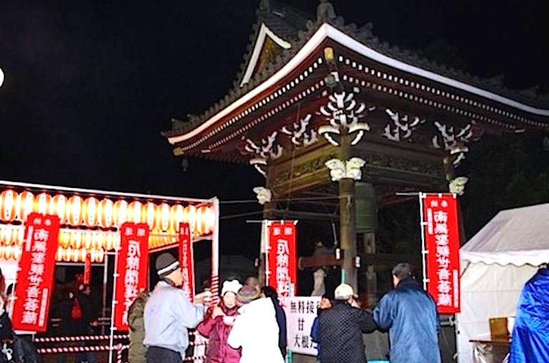笠上観音正福寺