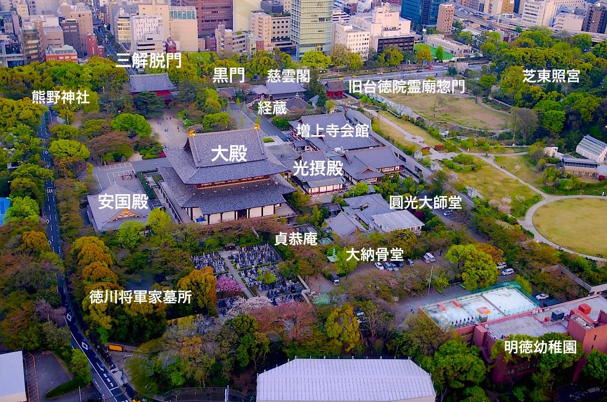 増上寺境内PhotoMap