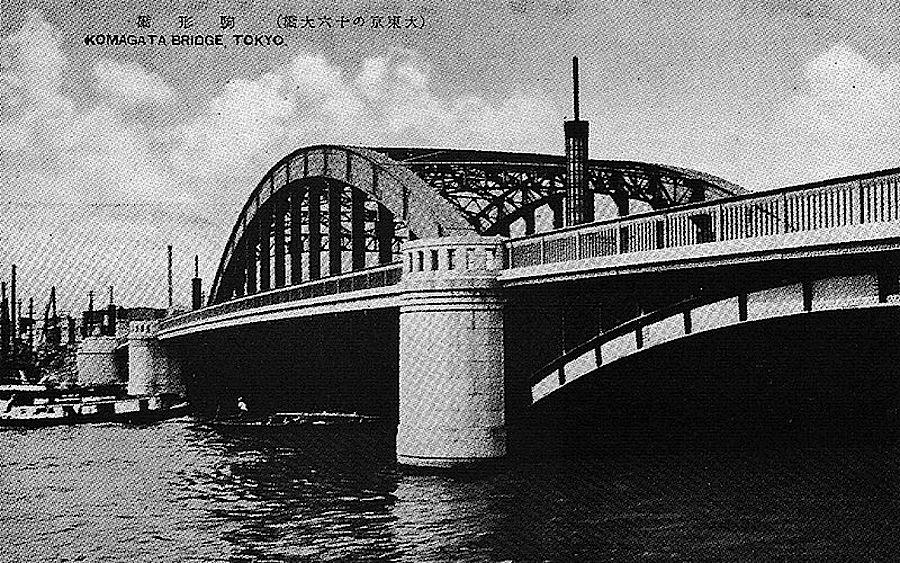 竣工当時の駒形橋