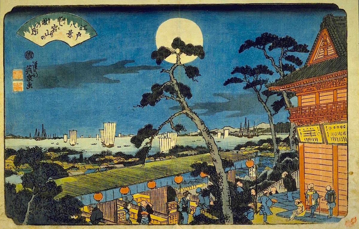 渓斎英泉『江戸八景 愛宕山の秋の月』