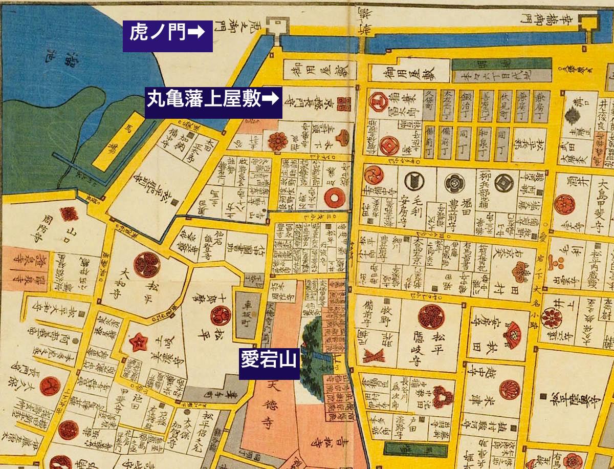 幕末の虎ノ門(虎御門)周辺の図