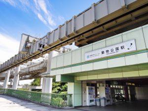 千葉都市モノレール動物公園駅