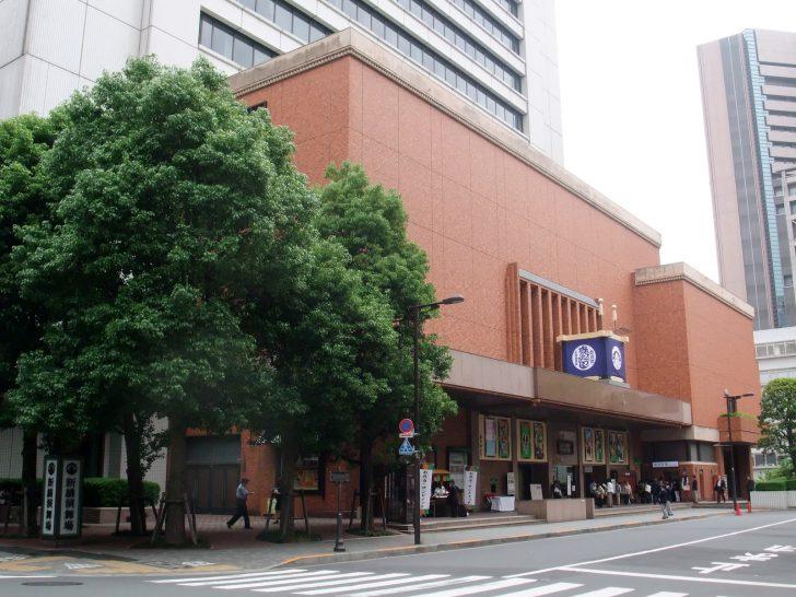 新橋演舞場