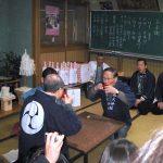 駒形大神社『御奉謝』(にらめっこおびしゃ)|市川市