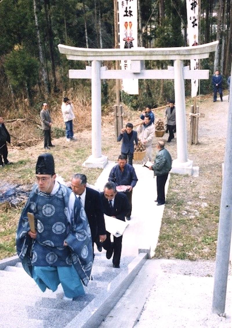 重要無形民俗文化財「茂名の里芋祭り」